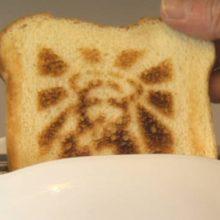 111214024420-dnt-jesus-toaster-00002326-horizontal-gallery