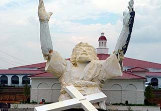 Photo of Touchdown Jesus