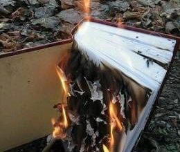 Photo of Burning the Koran:  Just Because You Have the Right to Do It, Doesn't Mean It's the Right Thing to Do