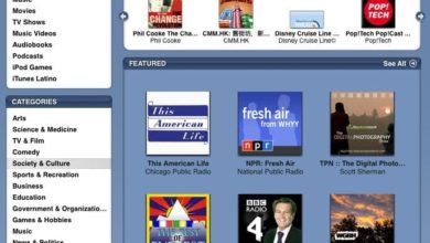"""Photo of We're on the iTunes """"New and Notable"""" list!"""