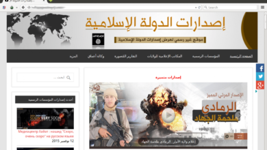 Photo of How ISIS Uses Media to Expand Its Influence